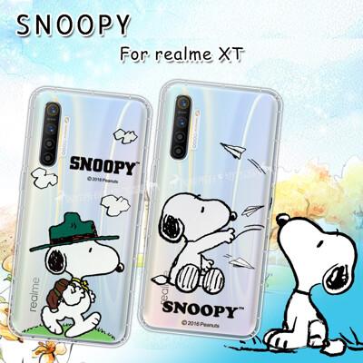 【SNOOPY 史努比】正版授權 realme XT 漸層彩繪空壓手機殼 (4.3折)