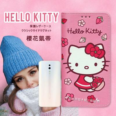 【三麗鷗正版】Hello Kitty OPPO RenoZ 櫻花吊繩款彩繪側掀皮套 側掀式 (5.7折)