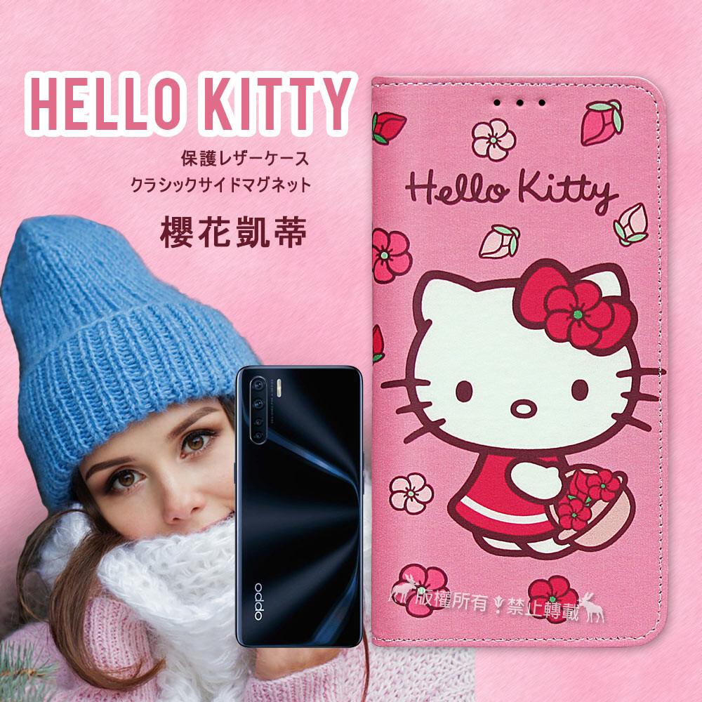 三麗鷗正版hello kitty oppo a91 櫻花吊繩款彩繪側掀皮套