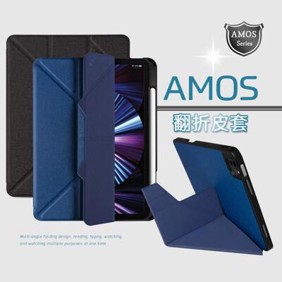 【JTLEGEND】iPad Pro 11吋 2021 Amos相機快取多角度折疊皮套(筆槽+磁扣) (9.9折)