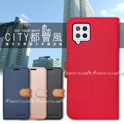【CITY都會風】三星 Samsung Galaxy A42 5G 插卡立架磁力手機皮套 有吊飾孔 (5.3折)
