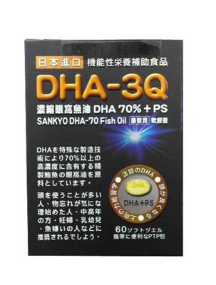 蓮華 智百優DHA-3Q濃縮眼窩魚油 DHA70%+PS 60粒【德芳保健藥妝】 (8.8折)