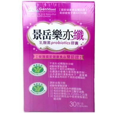 樂亦纖 再送保亦康牙膏 160g【德芳保健藥妝】 (6.2折)