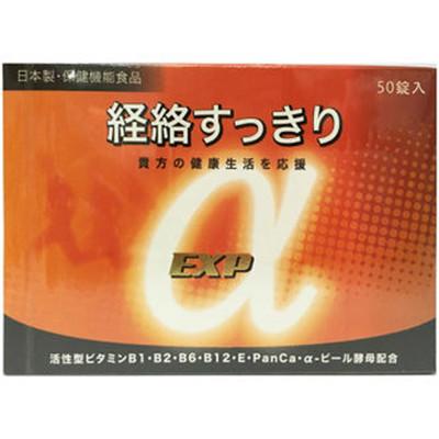 華貿行 克絡紓元氣錠 50錠裝【德芳保健藥妝】 (8.8折)