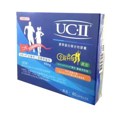 巧維他UC-II膠原蛋白複合物膠囊60粒【德芳保健藥妝】 (7.5折)