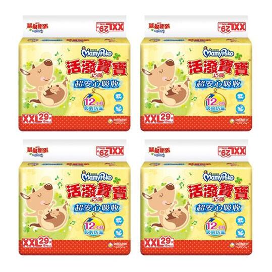 滿意寶寶 活潑寶寶 紙尿褲 xxl 29片*4包入(箱購)