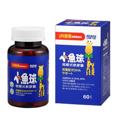 小兒利撒爾 小魚球咀嚼式軟膠囊90粒【德芳保健藥妝】 (9折)