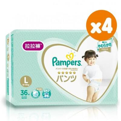 幫寶適 一級幫拉拉褲 紙尿褲 L 36片*4包入(箱購) (9折)