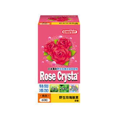 巧維他 野生玫瑰敏素膠囊 60粒【德芳保健藥妝】 (9折)