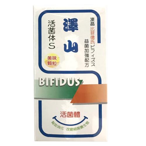 澤山活菌體s 美味顆粒 300g