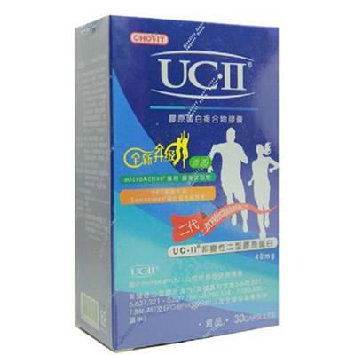 巧維他UC-11非變性膠原蛋白複合物膠囊30粒 【德芳保健藥妝】 (7.5折)
