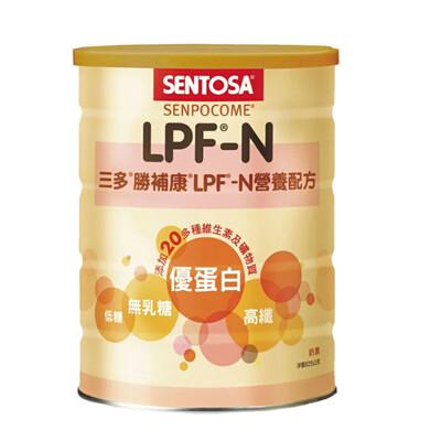 三多 勝補康LPF-N營養配方(優蛋白)825g (8折)