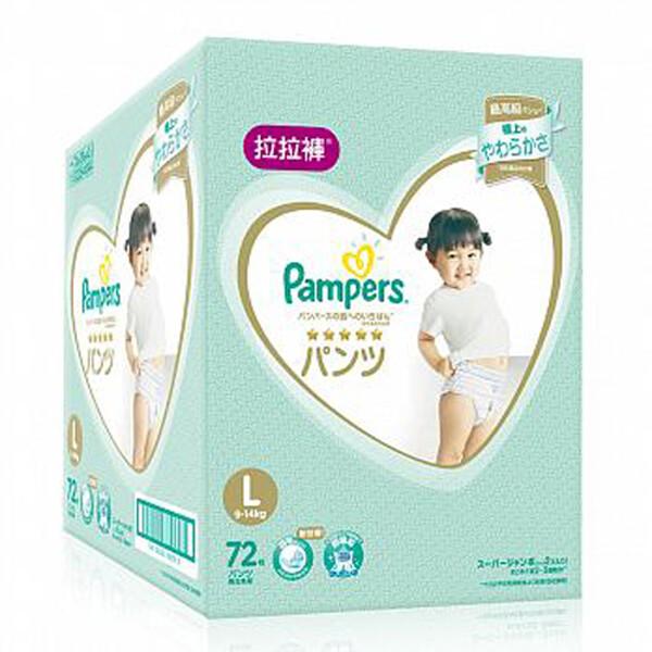 pampers幫寶適 一級幫拉拉褲 紙尿褲 量販箱l 72片
