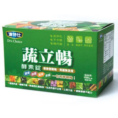 達特仕蔬立暢酵素錠 30包入(每包五錠) 【德芳保健藥妝】 (6.9折)