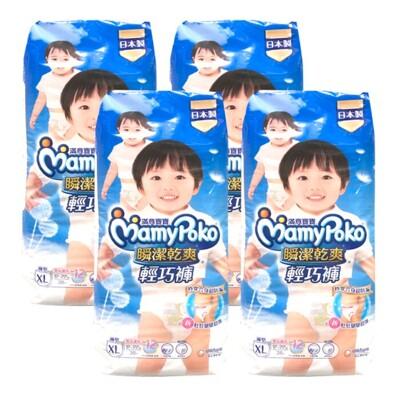 滿意寶寶輕巧褲 XL 38片*4包入(箱購) (7.2折)