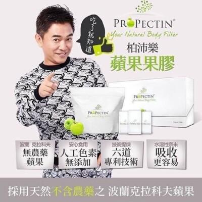 【柏沛樂ProPectin】蘋果果膠30入/組 (8.3折)