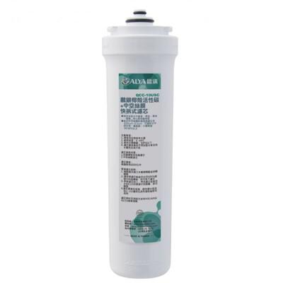 【歐漾淨水】QCC快拆式中空絲膜濾芯  QCC-10USC (8折)