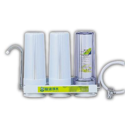 【歐漾淨水】檯上型三道淨水器  CWF-A301CW (5.8折)