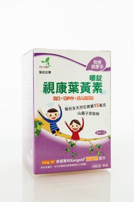 【葉黃素】美國專利Xangold®葉黃素 育康健康多-視康葉黃素嚼錠(葡萄口味) / (免運費) (9折)