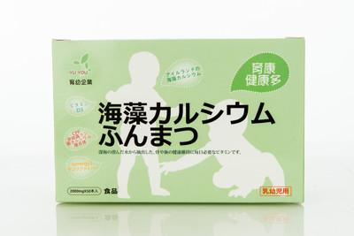 【愛爾蘭海藻鈣】 育康健康多-海藻鈣粉(桔子) 微顆粉粒 (4.2折)
