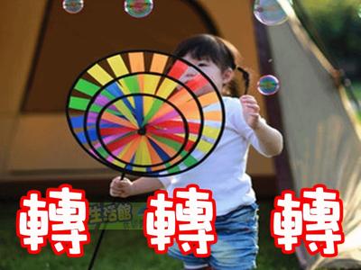 【JLS】 露營裝飾 彩虹風車 七彩風車 七彩旋轉風車 (4.1折)