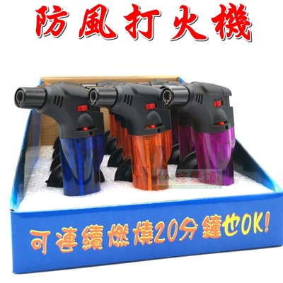 【JLS】1300度防風火焰 黑金鋼 防風打火機 噴射點火槍 (5折)