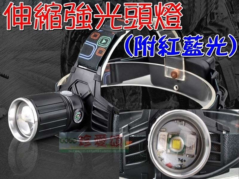 jls鋁合金 伸縮強光頭燈 附二電池 t6