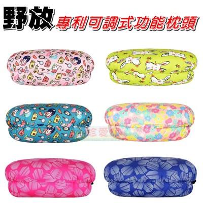 【JLS】野放 專利可調式功能枕頭 抗菌防臭 野放枕頭 (6.5折)