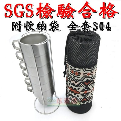 【JLS】正304 雙層隔熱不銹鋼杯組 6入 6杯組 咖啡杯 啤酒杯 (9.3折)