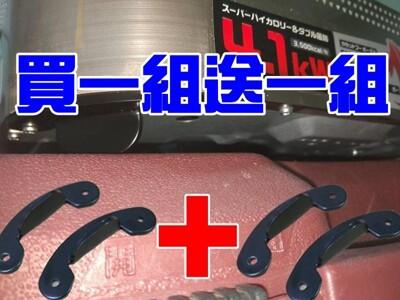 【JLS】 台灣製 岩谷4.1KW 不銹鋼爐腳 買一組送一組 (10折)