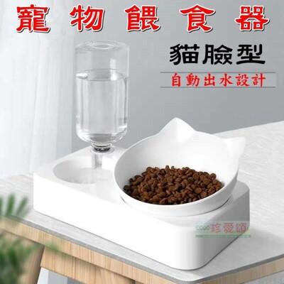 jls貓臉型 寵物餵食器 兩用碗 附水瓶 自動飲水器 (8.6折)