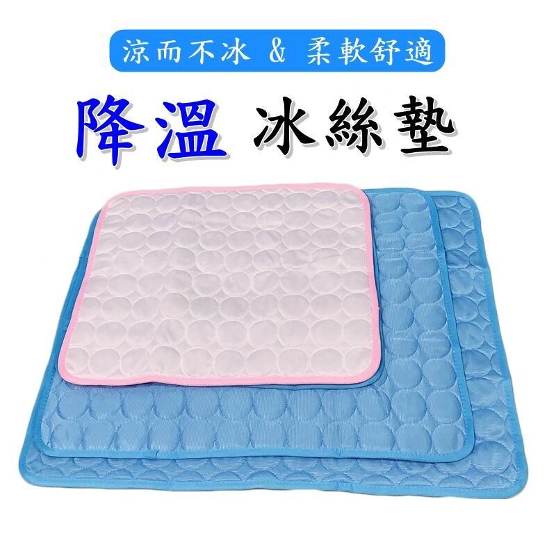 jls寵物冰絲墊 s號(50*39cm) 冰絲涼墊 涼窩