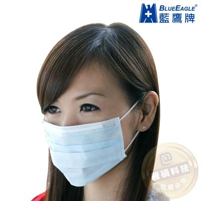 【藍鷹牌】台灣製 成人平面防塵口罩 (藍色.綠色.粉色) (5.8折)