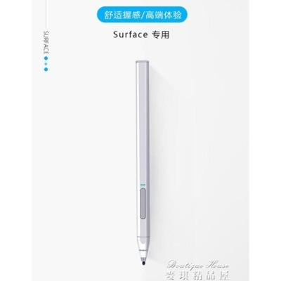 CJY 微軟Surface觸控筆pen pro7/6/5/4/3/go感壓4096級  【3C精品閣 (5.6折)