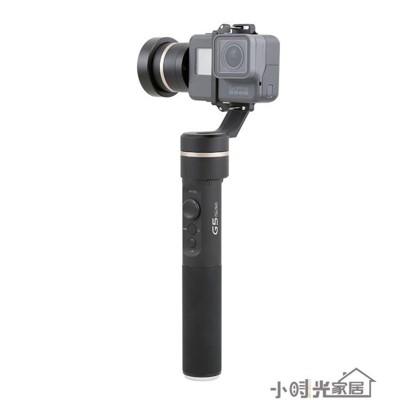 G5手持三軸穩定器防抖手持GoPro5運動相機雲台防水 【3C精品閣】~ (5折)