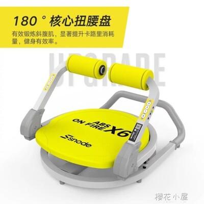 美國斯諾德仰臥起坐板多功能懶人收腹輔助神器家用健身器材3c精品閣 - 大黃蜂x6仰臥板 (5.1折)