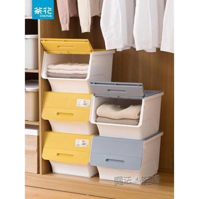 茶花塑料特大收納箱側開式前開式兒童玩具整理箱有蓋收納箱儲物箱【3C精品閣】 - 套裝34L*3個 (5.5折)