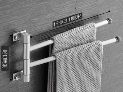 毛巾架免打孔304不銹鋼衛生間置物架浴室旋轉摺疊活動毛巾桿多桿-【3C精品閣】 - 太空鋁亞光【2桿 (7.5折)