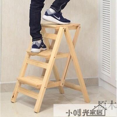 梯椅 實木家用多功能折疊梯子三步梯椅梯凳室內登高梯木梯子置物架 【3C精品閣】~ (5.2折)