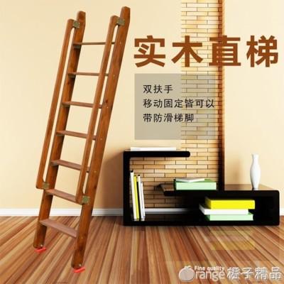 家用室內閣樓樓梯扶梯簡易實木爬梯踏步梯登高直梯上下鋪木梯子 - 清漆色9踏步 梯長2.5米 (5.1折)