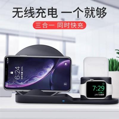 蘋果x無線充電器手表iphone三合一手機充電座xs快充板max充三星p無限xr專用airpods2 (5.6折)