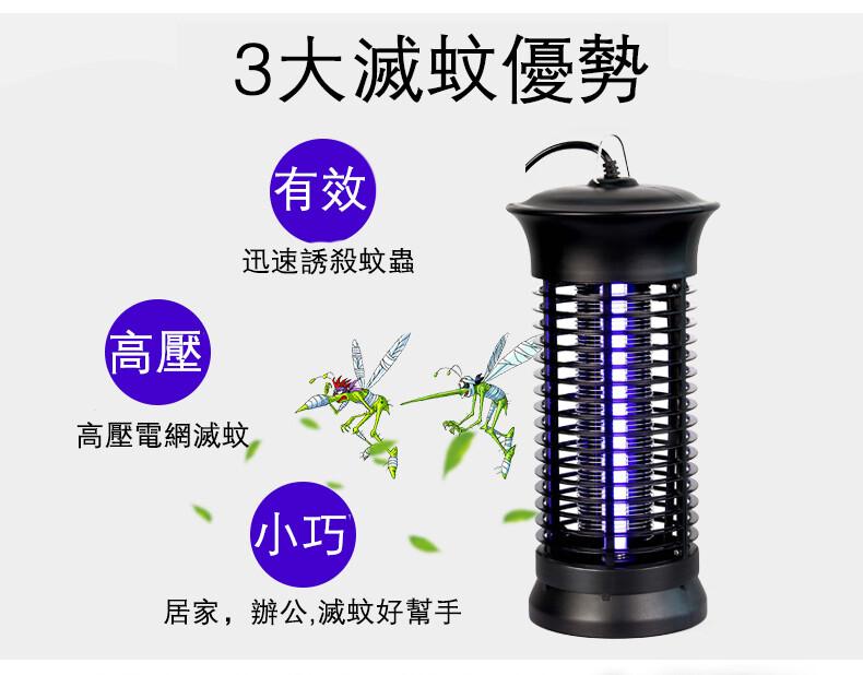 【天天】【現價特惠】  現貨 LED紫外線燈管光源誘惑滅蚊燈 電擊式捕蚊燈