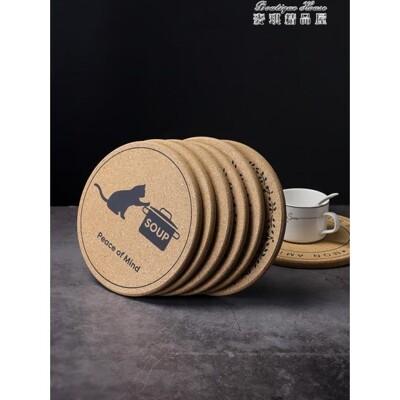 5個裝圓形軟木隔熱墊鍋墊餐墊盤子菜墊子碗墊防滑防燙桌墊餐桌墊 【3C精品閣】~ (6.8折)