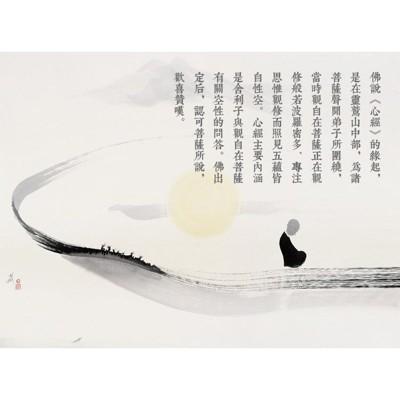 心經字畫佛經觀音佛像禪意真跡水墨國畫書法新中式捲軸掛畫裝飾畫jy - 40*60主圖款(框架) (5.7折)