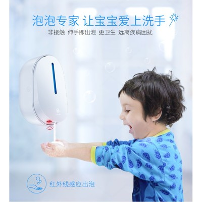 家用給皂器Lebath樂泡機自動感應出泡給皂器泡沫洗手液瓶洗手機壁掛式皂液器 - [樂小泡 洗手液* (5.2折)