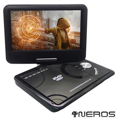 NEROS【銀河之星】7吋 移動式RMVB-DVD (8折)