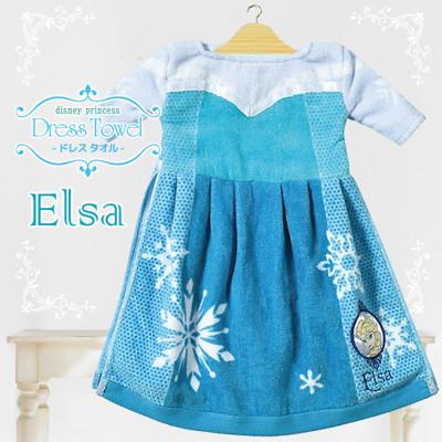 日本帶回 迪士尼 冰雪奇緣 艾莎公主 造型擦手巾/純棉擦手巾 (8.9折)