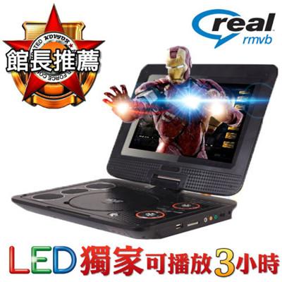 NEROS 10.1吋 鋼鐵巨人 LED RM8合一 DVD(3小時重低音加強版) (8.2折)