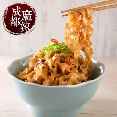 【一食之選】勁香拌麵-成都麻辣味(千人大學生熱推、CP值超高) (4.1折)