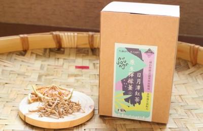 【原生檸檬薑 x 日月潭紅茶 】美容養生新配方 熬夜族 上班族的新選擇 (10包) (7.4折)